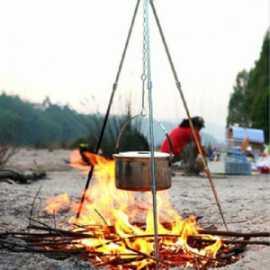 campfire tripod